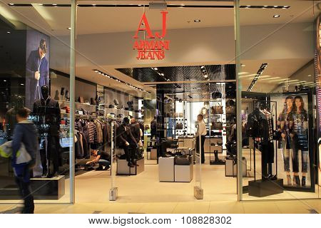 Front View Of Armani Jeans Store, Kiev.