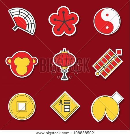 Chinese style collection of icons.