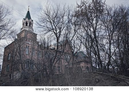 Old Hospital In Vladimir, Russian