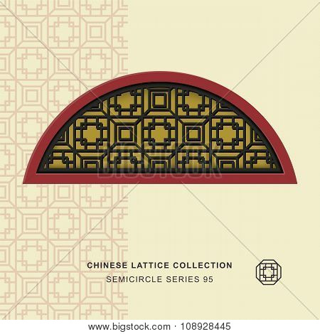 Chinese window tracery semicircle frame 95 octagon square