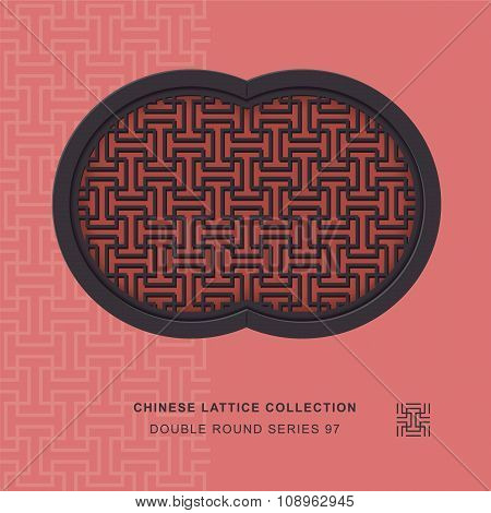 Chinese window tracery double round frame 97 rectangle geometry