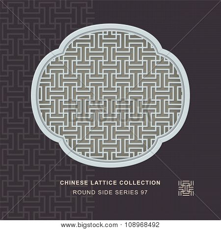 Chinese window tracery round side frame 97 rectangle geometry