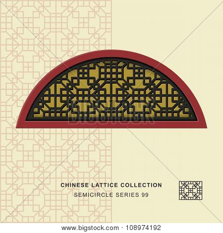 Chinese window tracery round side frame 99 diamond square