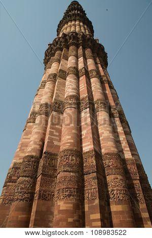 Qutub Mianr, Delhi, India