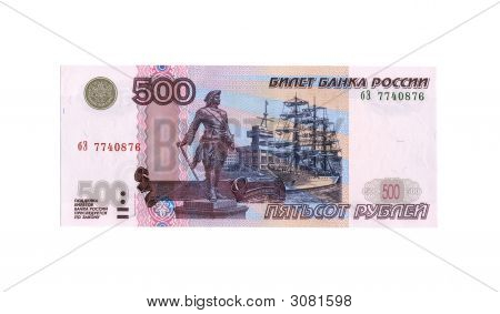 Five Hundred-Rouble (A)