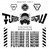 Futurism Lettering - Future Is Now For T-shirt Design And Merch. Trandy Digital Elements For Silkscr poster