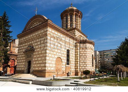 Old Curtea Veche Church In Bucharest, Romania