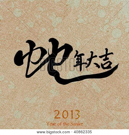 year of the snake design, words mean happy Year of the snake