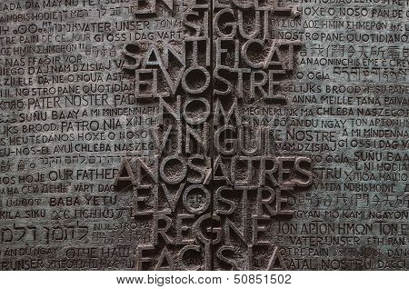 sculpture Sagrada Familia