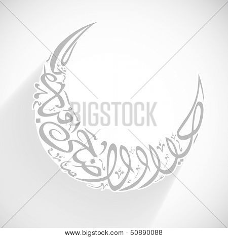 Arabic Islamic calligraphy of text Eid Ul Adha and Eid Ul Azha on grey background for celebration of Muslim community festival.