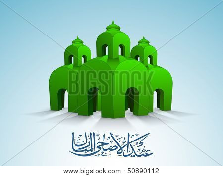 Arabic Islamic calligraphy of text Eid Al Azha or Eid Al Adha with green mosque on blue background for holy festival of Muslim community.