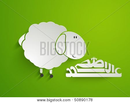 Muslim community, festival of sacrifice Eid Al Azha or Eid Al Adha background with paper design of sheep and Arabic Islamic calligraphy.