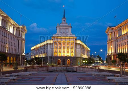 City centre of Sofia, capital of Bulgaria