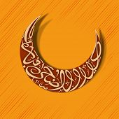 stock photo of eid festival celebration  - Arabic islamic calligraphy of text Eid Ul Adha or Eid Ul Azha on orange background for celebration of Muslim community festival - JPG