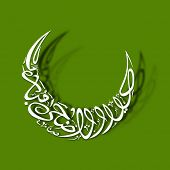 image of eid card  - Arabic Islamic calligraphy of text Eid Ul Adha or Eid Ul Azha on green background for celebration of Muslim community festival - JPG
