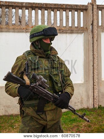 Russian Soldier In Perevalne, Crimea