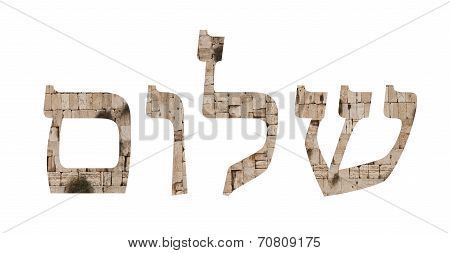 Shalom written in hebrew with western wall stones