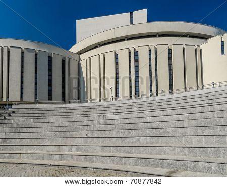 BYDGOSZCZ, POLAND - AUGUST 15 2013: Opera Nova Building in Bydgoszcz, Poland