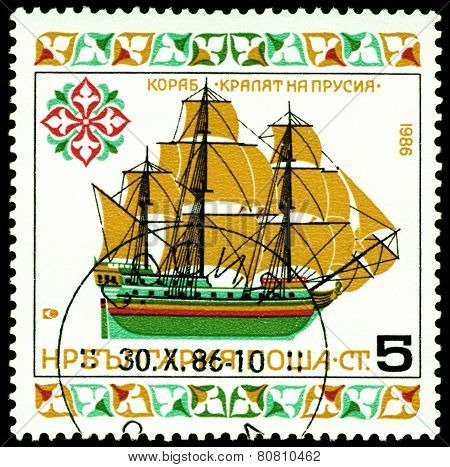 Vintage  Postage Stamp. Old. Sailing Warship. 2.
