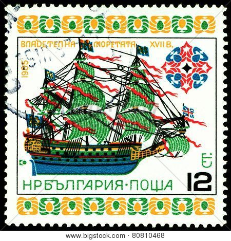 Vintage  Postage Stamp. Old. Sailing Warship. 3.