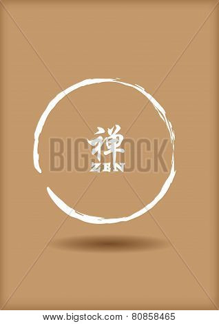 White Zen Sumi Circle Symbol Floating On Brown Background