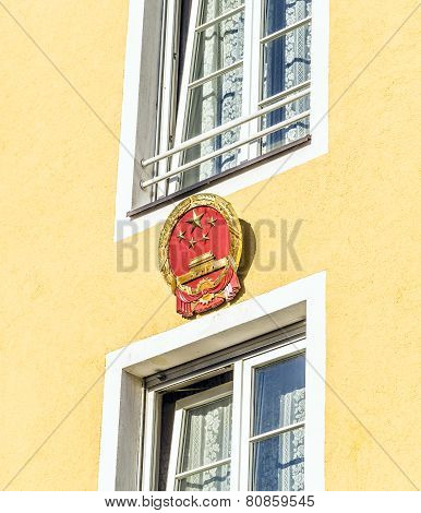 Emblem Of Chinese Consulate In Munich
