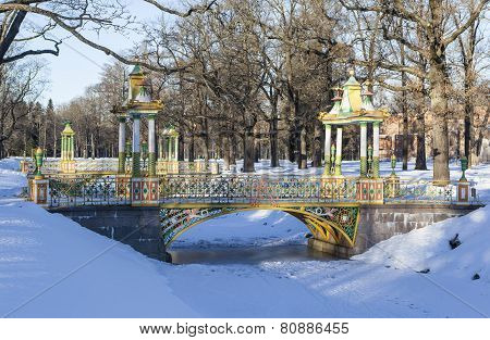Chinese Bridge. Alexander Park. Town of Pushkin. (Tsarskoye Selo). Russia.