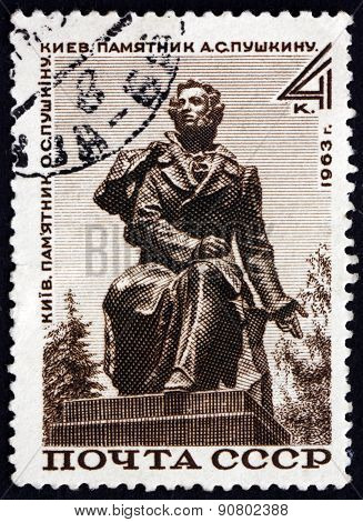 Postage Stamp Russia 1963 Alexander Pushkin Monument, Kiev