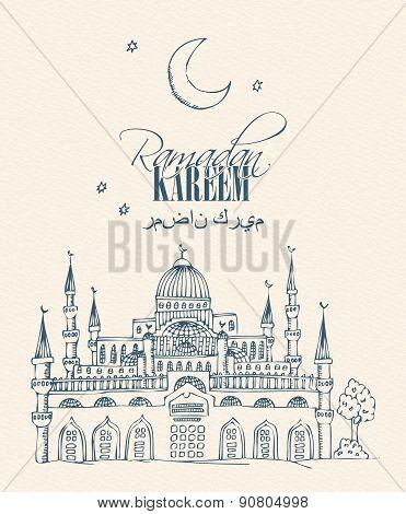 Creative greeting card design for holy month of muslim community festival Ramadan Kareem
