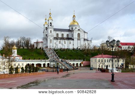 Holy Dormition Cathedral And The Holy Spirit Female Monastery, Vitebsk