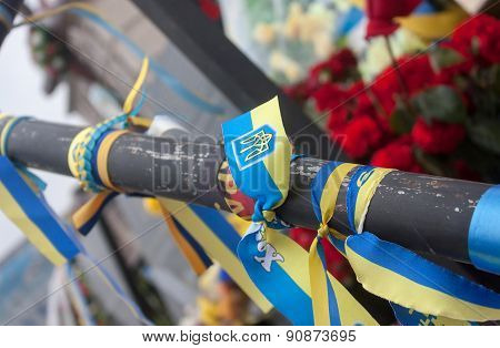 Background Of Ribbon In Ukrainian Color