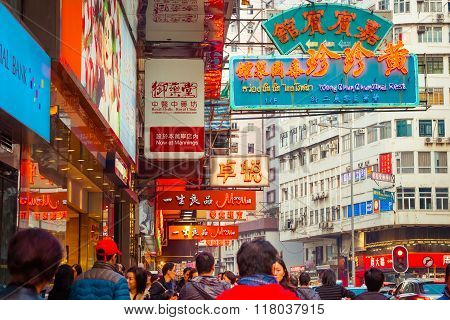 Hong Kong Cityscape View With Plenty Advertisements