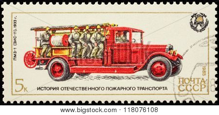 Old Soviet Fire Engine Zis-11 On Postage Stamp