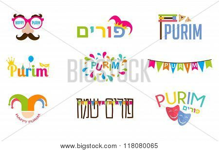 happy purim  i hebrew and english