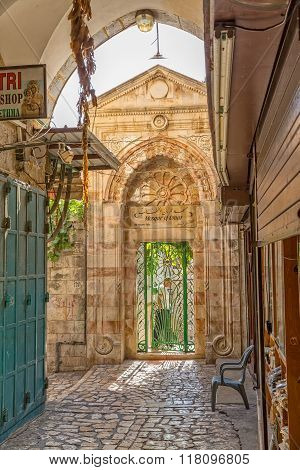 Omer mosque entrance in Jerusalem