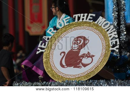 Year Of Tje Monkey Shield