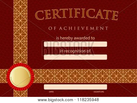 Diploma Certificate of Achievement