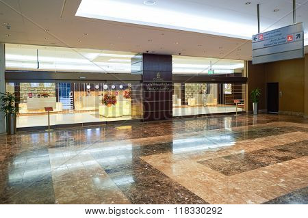 DUBAI, UAE - MARCH 31, 2015: entryway to Emirates first class lounge. Emirates is the largest airline in the Middle East. It is an airline based in Dubai, United Arab Emirates.