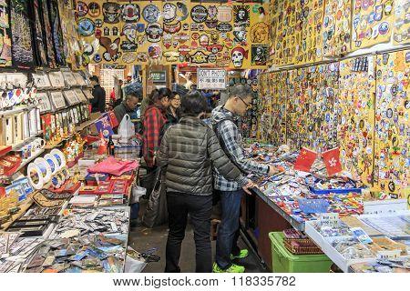 Hong Kong - China, 14 January, 2016: Souvenir Stall In Temple Street, Hong Kong