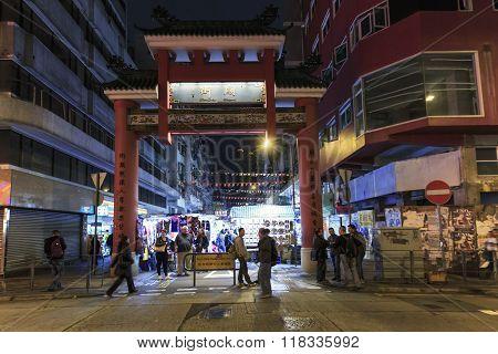 Hong Kong - China, 14 January, 2016: Temple Street Main Gate In Hong Kong