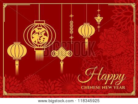 Happy Chinese new year card is  Chinese word mean Happiness  in lanterns and china knot , coin and m