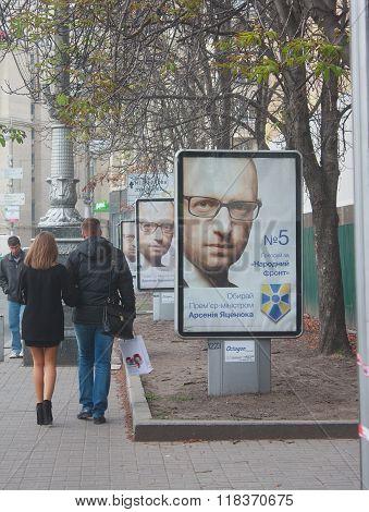 Kiev, Ukraine -  October 23, 2014: Pre-election Campaign The Party