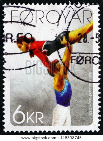 Postage Stamp Faroe Islands 2009 Gymnasts