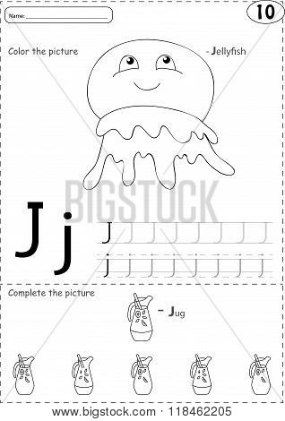 Cartoon Jellyfish And Jug Of Lemonade. Alphabet Tracing Worksheet: Writing A-z And Educational Game