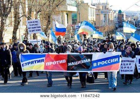 Anti-fascist Demonstration