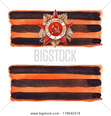 George Ribbon Medal 9 May The Great Patriotic War Isolated