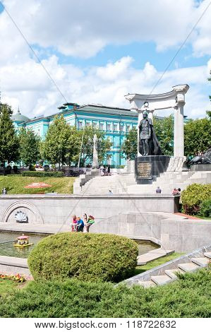 Moscow. The Monument To Emperor Alexander Ii Liberator