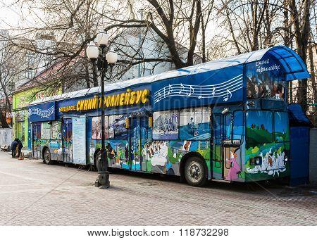 Bard Cafe Blue Trolleybus On The Arbat.