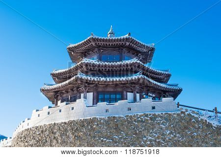 Deogyusan In Winter,korea