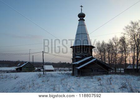 Kosmozero, Karelia, Russia - January, 2016: Church Of The Assumption In Kosmozero